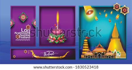Loy Kratong Festival  vector illustration of Info graphic elements for traveling to Thailand, concept Travel to Thailand. Info graphic Element / icon / Symbol , Vector Design travel Thailand - Vector