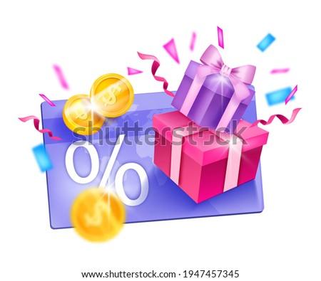 Loyalty program, customer gift reward bonus card vector illustration, present box, gold coins, confetti. Online shopping discount, sale client voucher design. Loyalty program, cash back advertisement