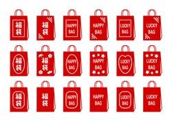 Lucky bag icons set Grab bag, Lucky bag, Mystery bag: Chinese character