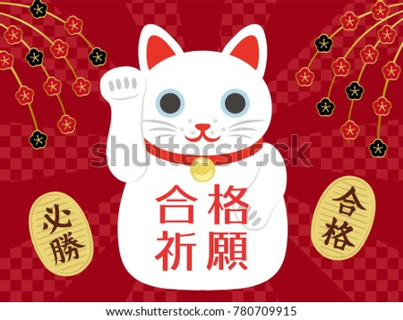 Year Of Dog 2018 Invitation Card And Chinese New Year For 2018