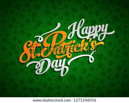 lucky irish patrick day flyer