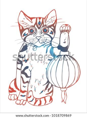 Lucky Maneki Neko Cat With Lantern Traditional Japanese Symbol