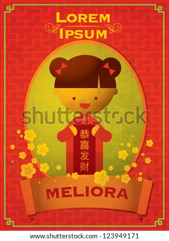 lunar chinese new year greeting template with chinese character that reads wishing you a prosperous new year vectorillustration ez canvas