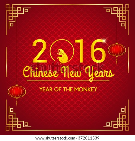 lunar new years, Oriental Happy Chinese New Year 2016 Year of Monkey ...