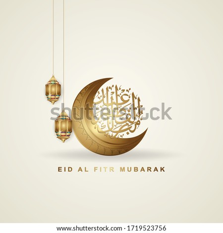 Luxurious Eid mubarak greeting design with arabic calligraphy, crescent moon and lantern. vector illustration