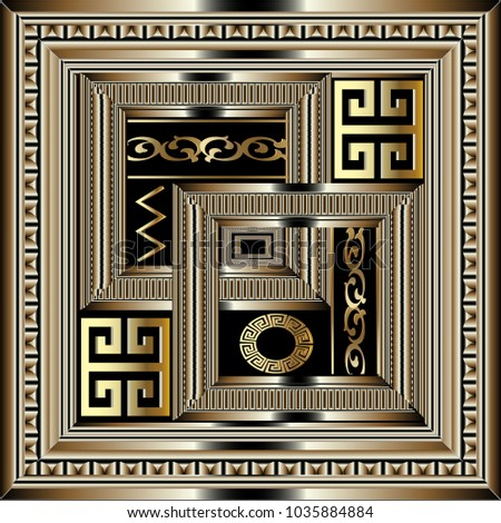 Luxury geometric greek key panel pattern. Square gold 3d meanders ornament with figured surface frame, baroque borders, circles, zigzag, shapes. Modern design for panel, card, wallpaper, tiles, decor