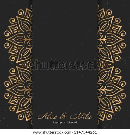 Luxury gold mandala pattern
