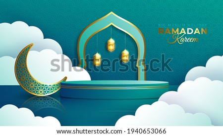 Luxury Islamic Podium with gold crescent moon and traditional islamic lantern. Horizontal Islamic Banner for product showcase, Product presentation, cosmetic product, base, ramadan sales.