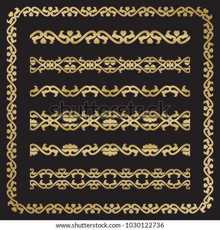 Luxury seamless ornaments and decorations, based on classic ottonam, muslim and indian decorations. #1030122736