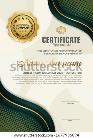 Luxury vertical modern certificate template with green and gold flow lines effect ornament on texture pattern background,