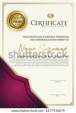 Luxury vertical modern certificate template with purple and gold flow lines effect ornament on texture pattern background,