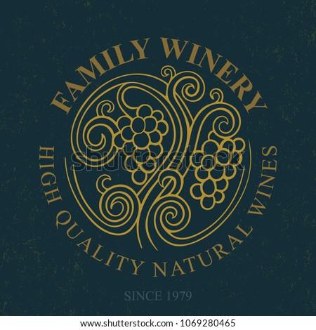 Luxury vintage style wine theme logo. Elegant logotype template for winery, vineyard, wine shop, wine list. Emblem for wine shop, restaurant menu, winery branding and identity.