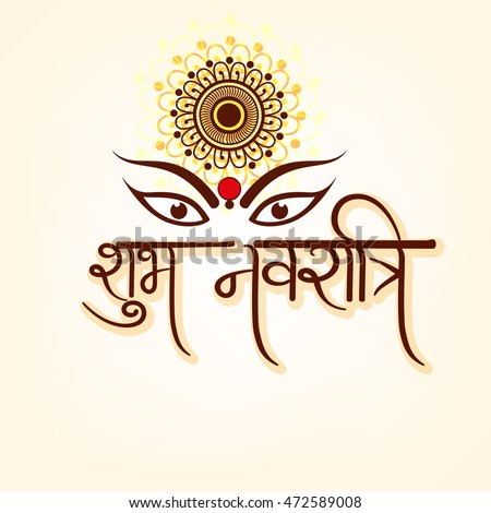 maa durga face design on