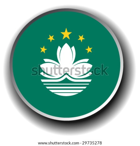 macau flag icon - vector flag