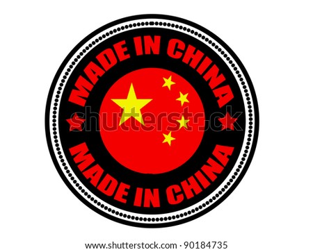 made in china label with china flag inside