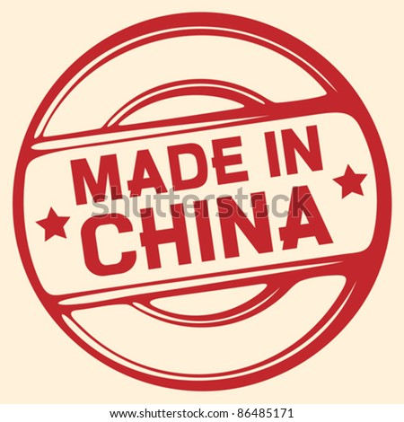 made in china stamp (vector stamp)