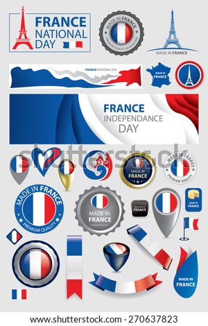made in france seal collection