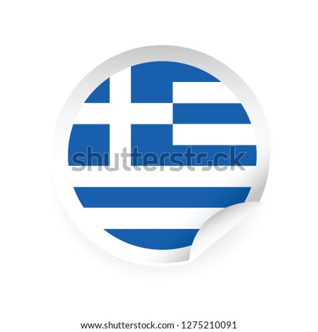 Made in Greece label
