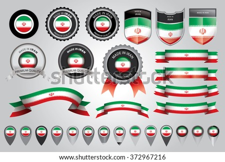 made in iran seal  iranian flag