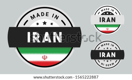 Made in Iraq collection with Iraq flag symbol.