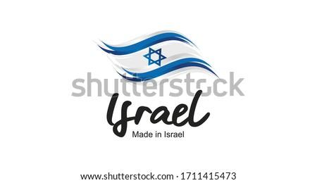 Made in Israel handwritten flag ribbon typography lettering logo label banner