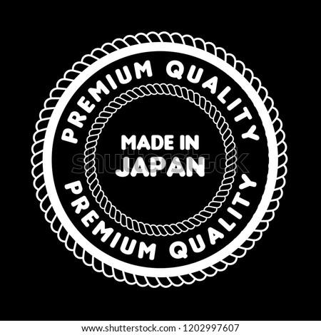 made in Japan badge. vintage stamp.package label