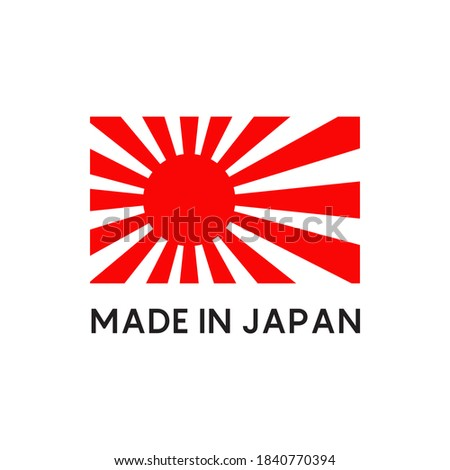 Made in Japan symbol logo design vector template