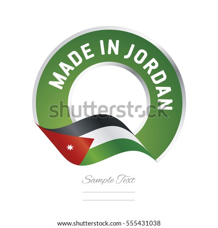made in jordan flag green color