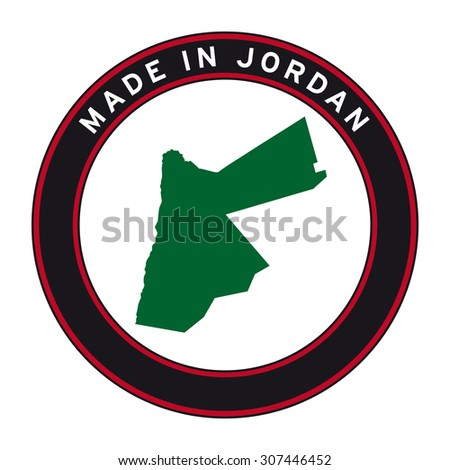 made in jordan vector logo