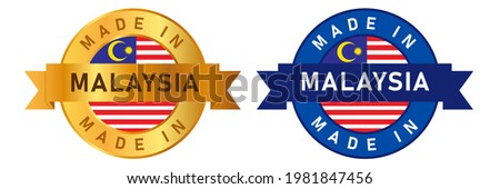 Made in Malaysia label stamp for product manufactured by Malaysian company seal golden ribbon and flag Photo stock ©