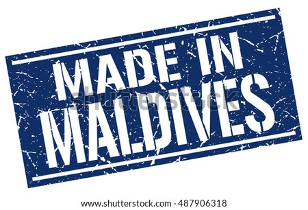 made in maldives stamp