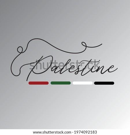 Made in Palestine handwritten calligraphic lettering logo sticker flag ribbon banner
