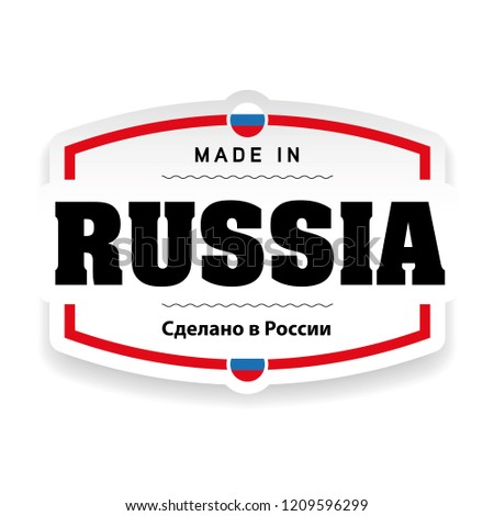 Made in Russia label