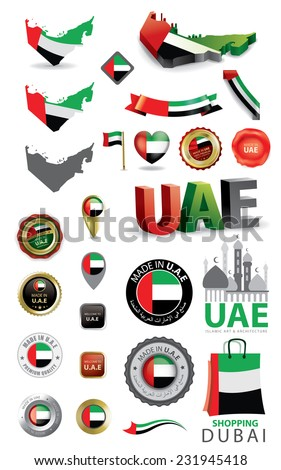 Made in UAE United Arab Emirate Map Flag and seal collection Vector Art