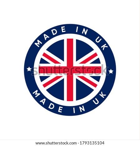 Made In UK stamp sticker vector design Stock photo ©