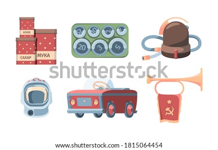 made in ussr set red tin cans