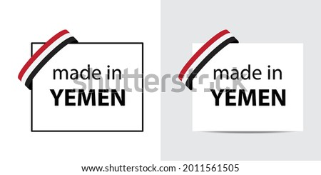 made in Yemen  vector stamp. badge with Yemen  flag