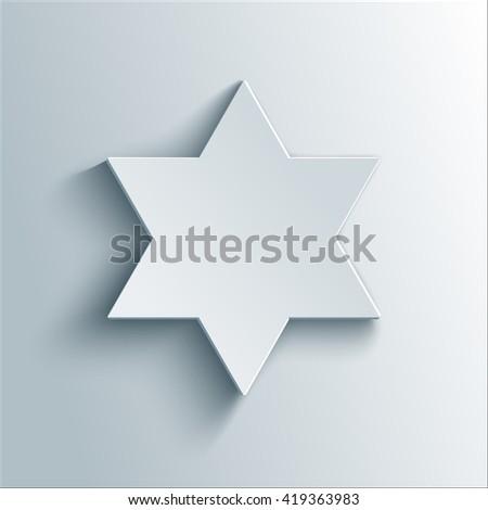 magen star and shield of david