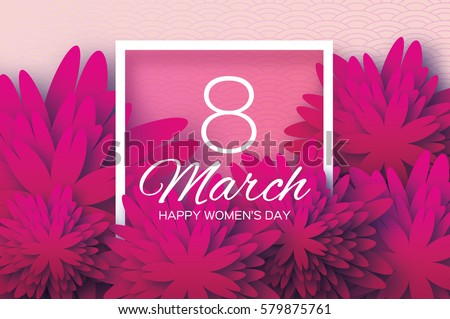 magenta pink paper cut flower