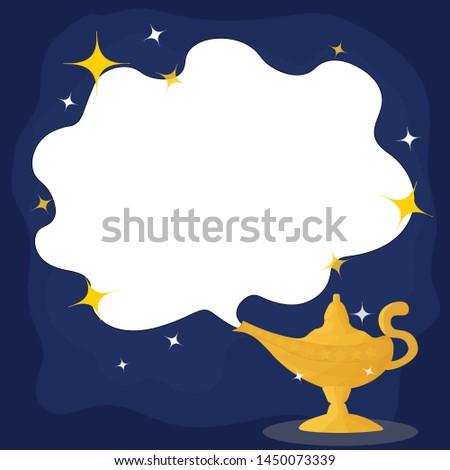 Magic Lamp. Vector genie magic Aladin lamp white smoke and star. Aladin golden lantern with dark blue background.vector