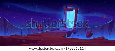 Magic portal on mountain cliff with flying rocks around, fantasy landscape background with glowing plasmic entrance under starry sky. Fantastic book or computer game scene, cartoon vector illustration