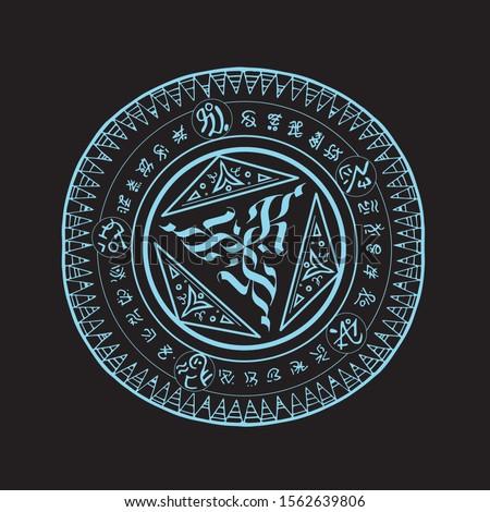 magic rune spell neon symbol