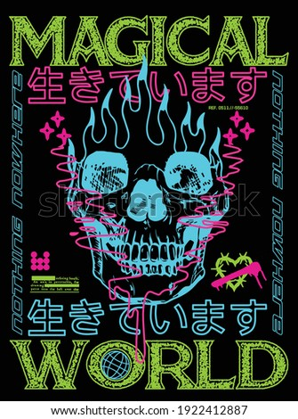 """Magical world text with skull vector neon colors Translation: """"Alive."""" for tee and poster"""