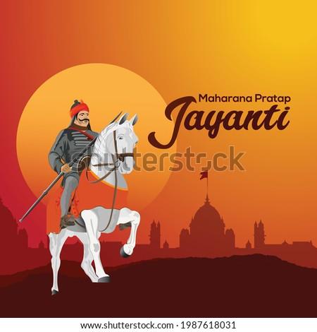 Maharana Pratap Jayanti Creative Vector