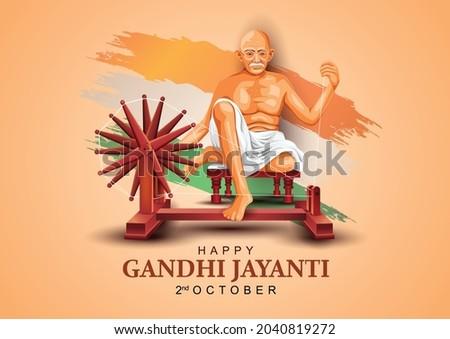 Mahatma Gandhi jayanti - 2021 2nd October with creative design vector illustration, Mohandas Karam Chandra Gandhi Birthday.