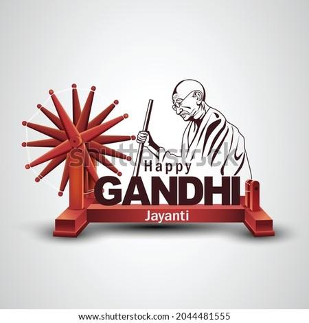 Mahatma Gandhi jayanti - 2021. 2nd October with creative design vector illustration, Mohandas Karam Chandra Gandhi Birthday.