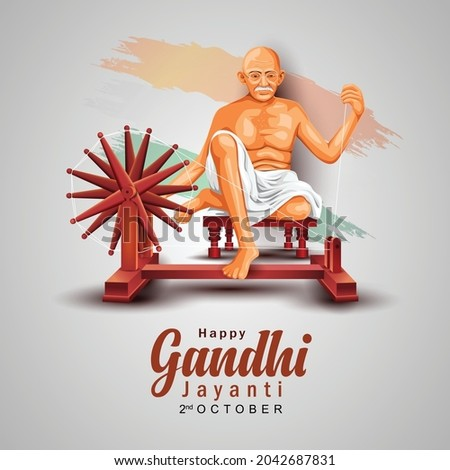 Mahatma Gandhi jayanti 2nd October with creative design vector illustration, Mohandas Karam Chandra Gandhi Birthday.