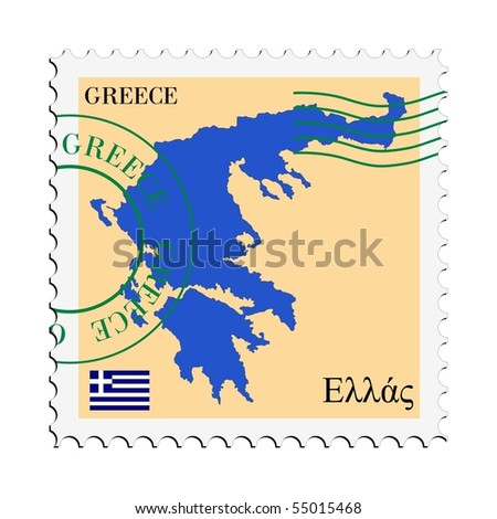 mail to/from Greece