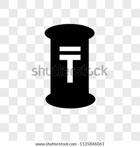 Mailbox vector icon on transparent background, Mailbox icon