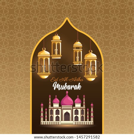 major festival of the Muslims and mosque moon chandeliers on gold background vector illustration graphic design